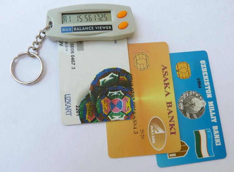 Условия выпуска и обслуживания дебетовой карты пао сбербанк