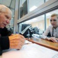 Районный коэффициент к военной пенсии для спб