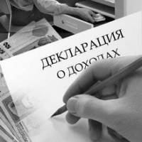 Срок уплаты ндфл по декларации как заполнять декларацию 3 ндфл по доходам